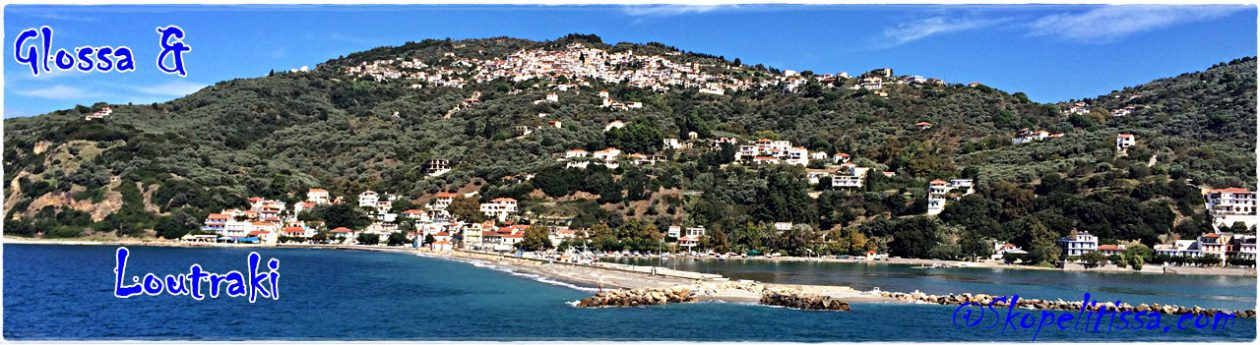 SKOPELITISSA – Skopelos by a Norwegian living here more than 35 years.