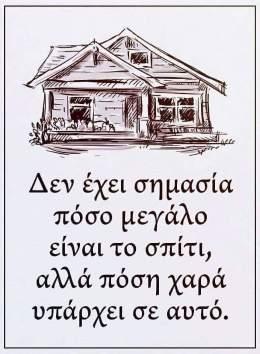 FB_IMG_1548424625909