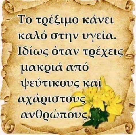 FB_IMG_1571298736139