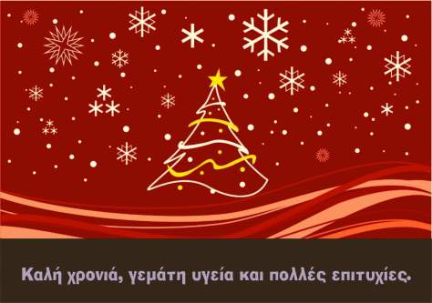 received_2730933440293922
