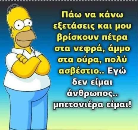 FB_IMG_1574939748764