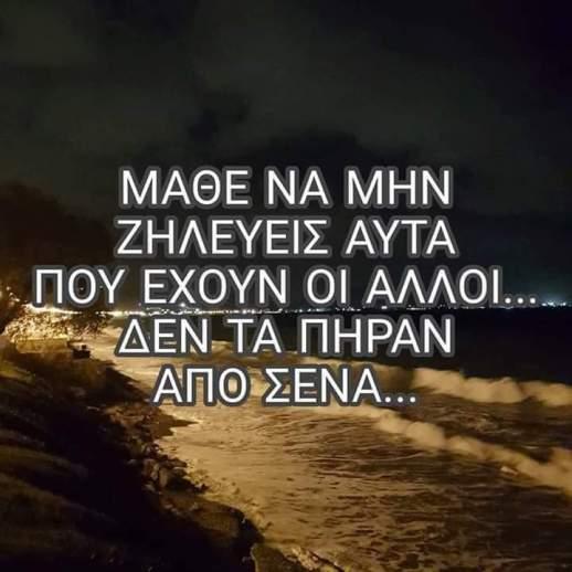 FB_IMG_1575105146886
