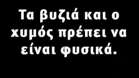 FB_IMG_1580583982770