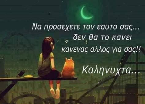 FB_IMG_1581362275040