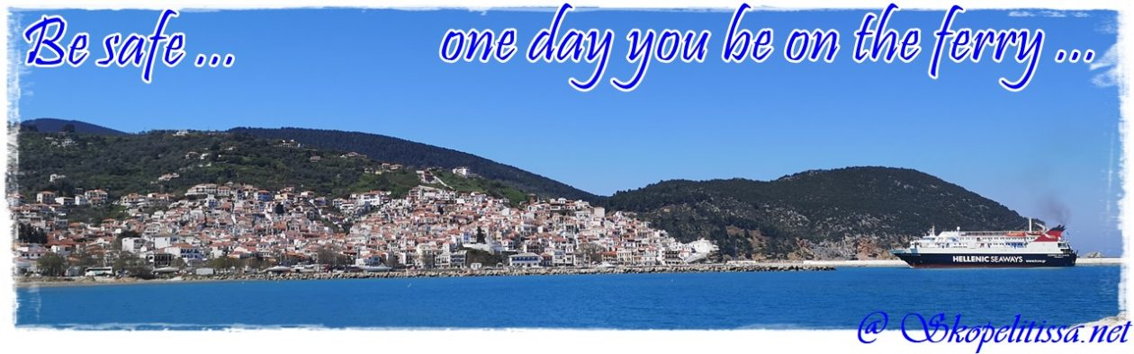 SKOPELITISSA – Skopelos by a Norwegian living here more than 36 years.